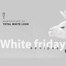 Вечірка White Friday