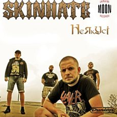 Концерт Skinhate & Thunderdogs