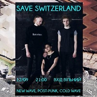 Концерт Save Switzerland