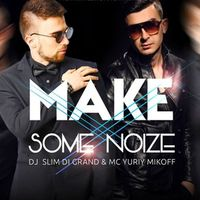 Вечірка Make Some Noize