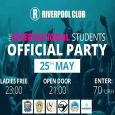 Вечірка The International Students Official Party