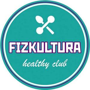 Кафе «Fizkultura Healthy Club»