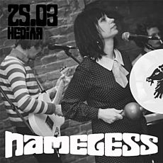 Концерт Nameless + Straytones