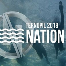 Nation Swim Ternopil 2018